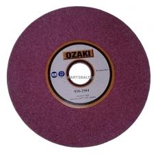 Galandinimo diskas 145 x 22 x 3,2 mm